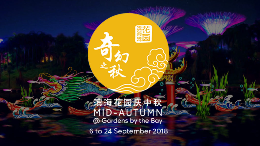 Myth-inspired Lantern displays to parade at Gardens by the Bay for annual mid-Autumn Festivital