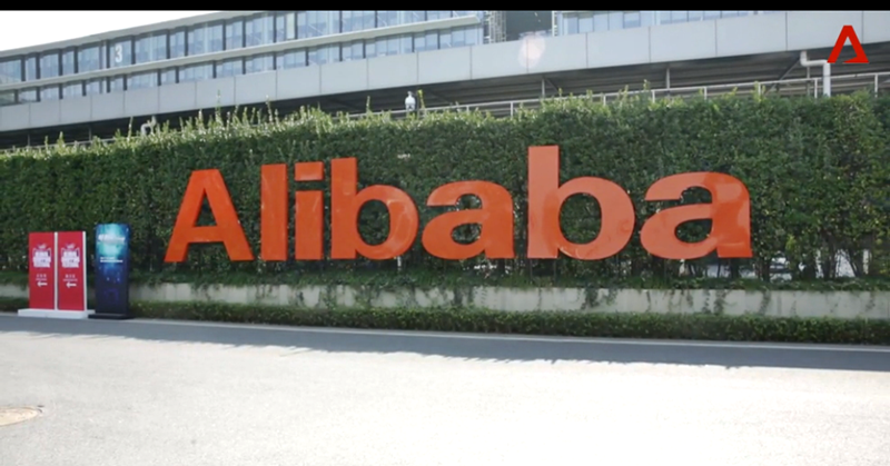 alibaba technology features