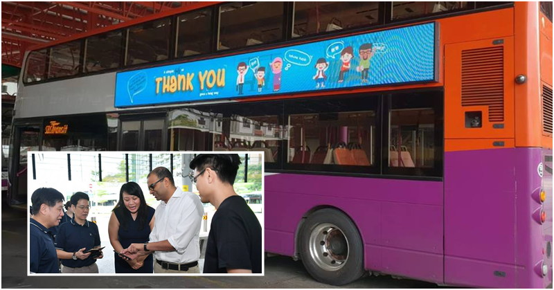 6,000 Trips Made by On-Demand Public Buses in its First 2 Months of Trial