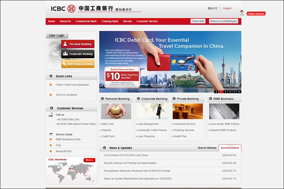 ICBC Bank Singapore